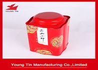 Full Color Printing Metal Coffee Bean Container Tins With Food Grade Tinplate Material